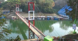 রাঙামাটিতে পর্যটক ভ্রমণে নিষেধাজ্ঞা জারি করেছে জেলা প্রশাসন