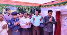 পার্বত্য অঞ্চলের উন্নয়নে শেখ হাসিনা অত্যান্ত আন্তরিক:বীর বাহাদুর