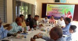 বান্দরবান জেলা তথ্য অফিসের উদ্যোগে রুমাতেআলোচনা সভা অনুষ্ঠিত