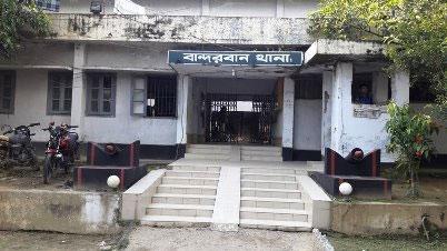 বান্দরবানে নেপালের ৩ নাগরিক আটক