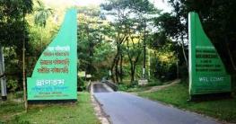 বান্দরবানে করোনায় ১জনের মৃত্যু: নতুন করে আক্রান্ত ৩জন