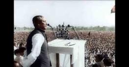 আজকের দিনে আগরতলা ষড়যন্ত্র মামলারজবানবন্দিতে:শেখ মুজিবুর রহমান