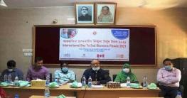 বান্দরবানে আন্তর্জাতিক প্রসবকালীন ফিস্টুলা নির্মূল দিবস উদযাপন