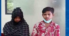 বান্দরবানে ইউএনও'র হস্তক্ষেপে বন্ধ হলো বাল্যবিবাহ