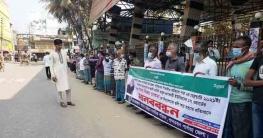 হত্যাকারীদের দ্রুত গ্রেপ্তারের দাবি বান্দরবান পিসিএনপি'র
