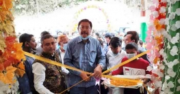 বান্দরবানের আবাসিক হোটেল গ্রীণ ল্যান্ডের উদ্বোধন