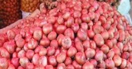 স্বস্তি ফিরেছে পেঁয়াজের বাজারে : শীতের সবজির দামও কম