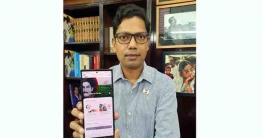 'মুজিব ১০০ অ্যাপ'র উদ্বোধন করলেন পলক