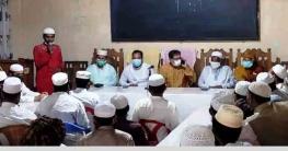 বান্দরবানের লামায় ২৬৬ জন আলেম পেলো জেলা পরিষদের ঈদ উপহার