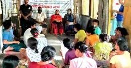 বান্দরবানের লামায় সরকারি-বেসরকারি দপ্তরের সেবা নিশ্চিতে মতবিনিময়