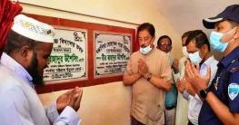 বান্দরবানে উন্নয়ন বোর্ডের বাস্তবায়নে বিভিন্ন উন্নয়ন প্রকল্পের উদ্বোধন
