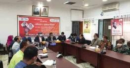 বান্দরবান জেলাকেপ্রযুক্তির সাথে তাল মিলাতে হবে'