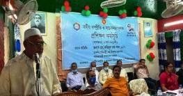 প্রধানমন্ত্রীর নেতৃত্বে বাংলাদেশে ধর্মীয় সম্প্রীতি অটুট রয়েছে : বান্দরবানে ধর্ম প্রতিমন্ত্রী