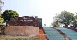 বান্দরবানে শুক্রবারথেকে চালু হচ্ছে সকল পর্যটন কেন্দ্র ও হোটেল মোটেল