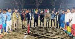 আলীকদমে অলিম্পিক নাইট ফুটবল টুর্ণামেন্টেরউদ্বোধন