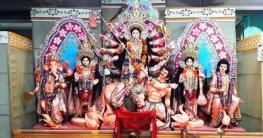 বান্দরবানে হিন্দু ধর্মালম্বীরা উদযাপন করছে শুভ মহালয়া