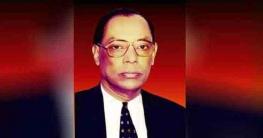 আজ রবিবার পরমাণু বিজ্ঞানী ড. ওয়াজেদ মিয়ার ১২তম মৃত্যুবার্ষিকী