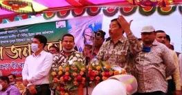 তলা বিহীন ঝুড়ি থেকে উন্নয়নশীল দেশে পরিনত হয়েছে বাংলাদেশ :মন্ত্রী বীর বাহাদুর