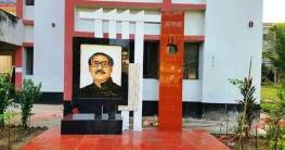 ৭মার্চ বান্দরবান সরকারি মহিলা কলেজে বঙ্গবন্ধুর প্রতিকৃতির উদ্বোধন