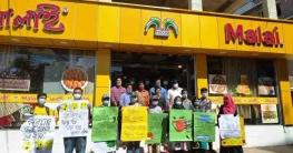 বান্দরবানে করোনা রোধে স্বেচ্ছাসেবী সংগঠনের জনসচেতনতা কার্যক্রম