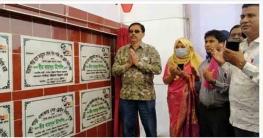 বান্দরবানের নাইক্ষ্যংছড়িতে ২৭ কোটি টাকার উন্নয়ন প্রকল্পের উদ্বোধন