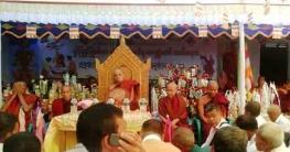 বান্দরবানের রুমাতেপ্রব্রজ্যা ও চারাইক্ উৎসর্গ সম্পন্ন