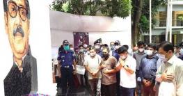 বান্দরবানের রোয়াংছড়িতে বঙ্গবন্ধু শেখ মুজিবুর রহমানের প্রতিকৃতি উম্মোচন