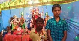 বান্দরবানে মারমা কিশোরেরতৈরি প্রতিমাতে হিন্দু বাড়িতে চলছে দুর্গোৎসব