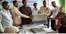 বান্দরবানের আলীকদমে জেলা পরিষদের কম্বল বিতরন