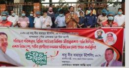 বান্দরবানে কাজল কান্তি দাশের নেতৃতে পরিচ্ছন্নতা অভিযান শুরু
