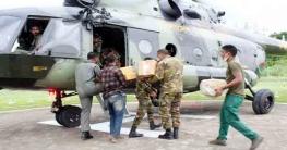 বান্দরবানের আলীকদমেডায়রিয়া নিয়ন্ত্রণে একযোগে কাজ করছে সেনাবাহিনী