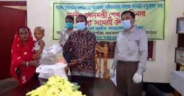 বান্দরবানে প্রতিবন্ধী ও দুস্থদের খাদ্য সামগ্রী উপহারপৌঁছে দিলো সমাজসেবা অধিদপ্তর