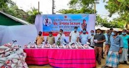 বান্দরবানে জাতীয় শ্রমিক লীগের উদ্যোগে ঈদ উপহার বিতরণ