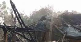 বান্দরবানের লামার কুমারীতে বসতবাড়ি ভস্মীভূত