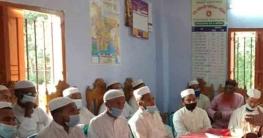বান্দরবানেরবাইশারীতে মসজিদের ঈমামরা পেল প্রধানমন্ত্রীর ঈদ উপহার