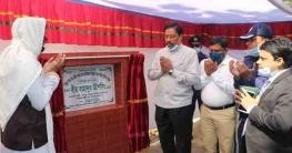 বান্দরবানের হাতিভাঙ্গা ত্রিপুরা পাড়া সড়ক উন্নয়ন কাজের উদ্বোধন