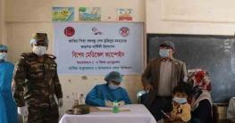 বান্দরবানে সেনাবাহিনীর উদ্যোগে গরীব-অসহায়দের চিকিৎসা সেবা প্রদান