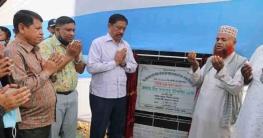 বান্দরবানে এলজিইডি'র বাস্তবায়নে ২৮ কোটি টাকার উন্নয়ন প্রকল্পের ভিত্তিপ্রস্তর স্থাপন