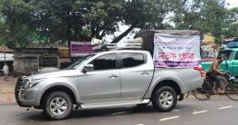 করোনাপ্রতিরোধে বান্দরবানে তথ্য অফিসের জনসচেতনতামূলক সড়ক প্রচার