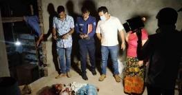 বান্দরবানে জনসংহতি সমিতির নেতাকে গুলি করে হত্যা