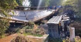 বান্দরবান-রাঙ্গামাটি সড়কে ব্রেইলি সেতু ভেঙ্গে যান চলাচল বিচ্ছিন্ন