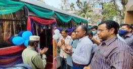 বান্দরবান সরকারী কলেজের শিক্ষকরা পেল বাস