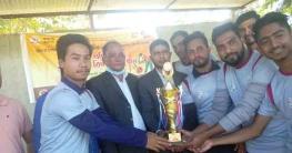 বান্দরবানের রোয়াংছড়িতে ক্রিকেট টুর্ণামেন্ট প্রতিযোগিতা ও পুরস্কার বিতরণ