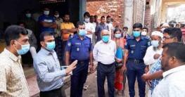বান্দরবানে ভ্রাম্যমান আদালতের অভিযান:জরিমানা আদায়