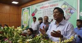 বান্দরবানে কৃষিমন্ত্রী:কাজুবাদম,কফি গবেষণা উন্নয়নে ২১১কোটি টাকা প্রকল্প হাতে নিয়েছে সরকার
