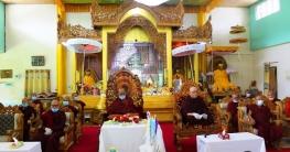 বান্দরবানে রাজগুরু বৌদ্ধ বিহারে নবনিযুক্ত বিহারাধ্যক্ষ জ্ঞানপ্রিয় মহাথের এর অভিষেক অনুষ্ঠিত
