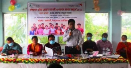 বান্দরবানে ওয়ার্ল্ড ভিশন বাংলাদেশের এরিয়া প্রোগ্রামের সমাপনী