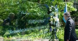 বাংলাদেশি ৮ শান্তিরক্ষীকে 'দ্যাগ হ্যামারশোল্ড' পদক দিল জাতিসংঘ