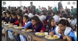 প্রাইমারি শিক্ষার্থীদের দুপুরে খাবারের জন্য বাজেটে ১২০০ কোটি টাকা