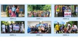 বান্দরবানে মানবিক পুলিশ সদস্য দোলন